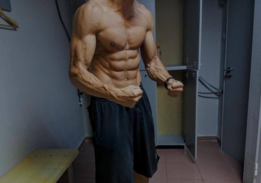 Lean Physique 2